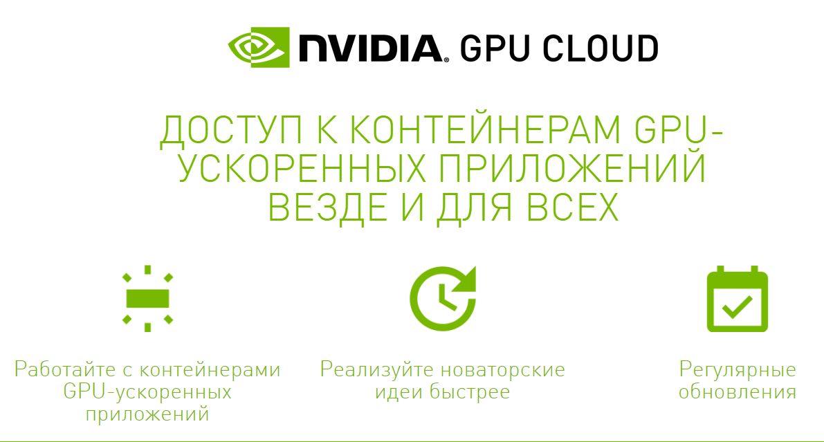 NVIDIA DATA SCIENCE WORKSTATION