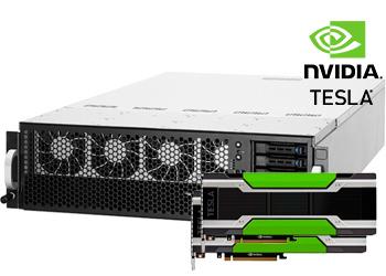 вычислительный сервер GPU